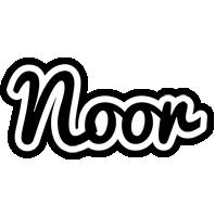 Noor chess logo