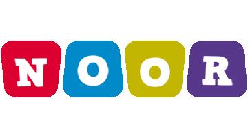 Noor daycare logo