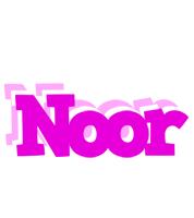Noor rumba logo