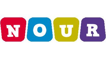 Nour kiddo logo