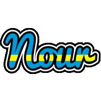 Nour sweden logo