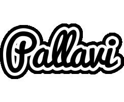 Pallavi chess logo