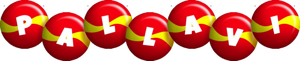 Pallavi spain logo