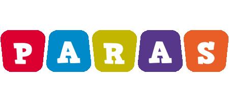 Paras kiddo logo