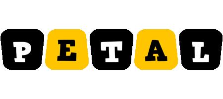 Petal boots logo