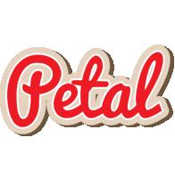 Petal chocolate logo