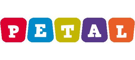 Petal daycare logo
