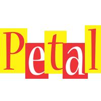 Petal errors logo