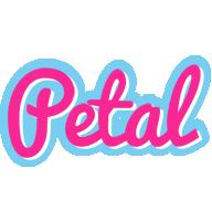 Petal popstar logo
