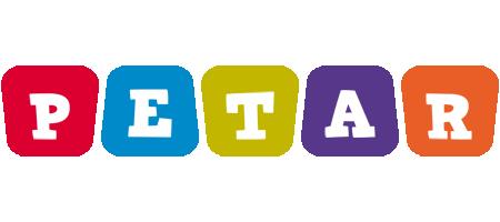 Petar kiddo logo