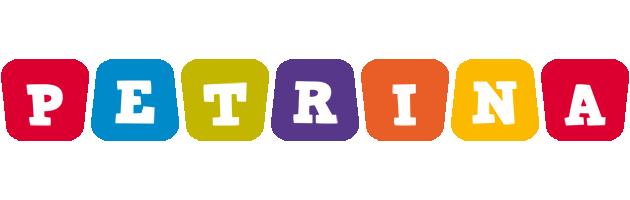 Petrina daycare logo