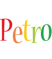 Petro birthday logo