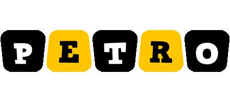 Petro boots logo