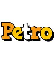 Petro cartoon logo