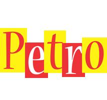Petro errors logo