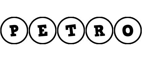 Petro handy logo