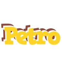 Petro hotcup logo