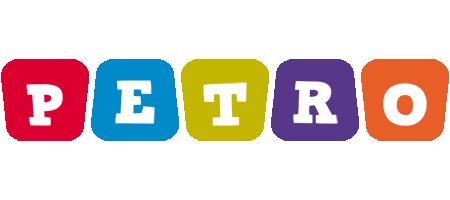 Petro kiddo logo