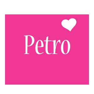 Petro love-heart logo