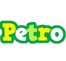 Petro soccer logo