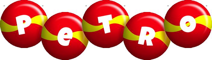 Petro spain logo