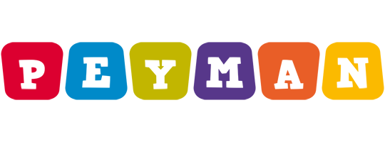Peyman daycare logo