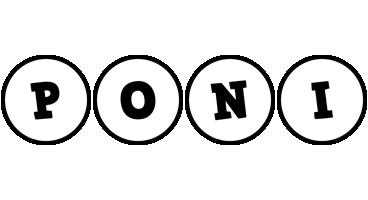 Poni handy logo