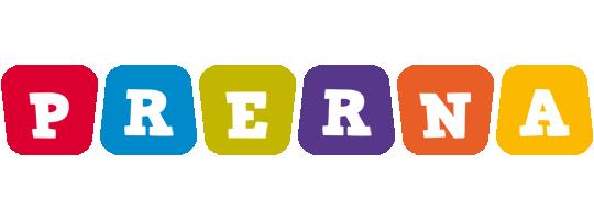 Prerna daycare logo