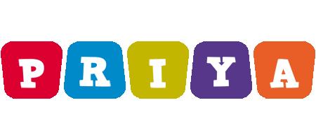 Priya daycare logo