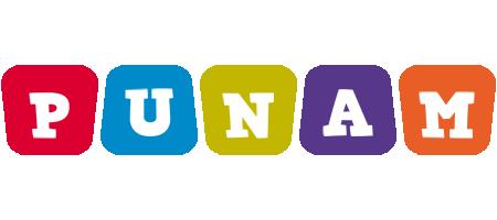 Punam daycare logo