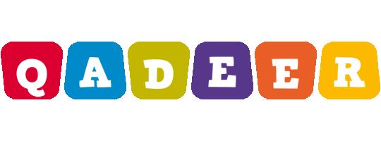 Qadeer daycare logo