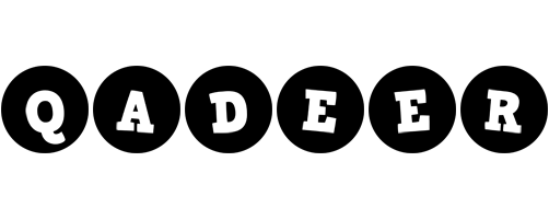 Qadeer tools logo