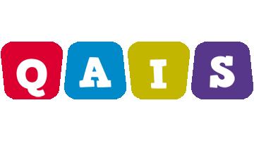Qais daycare logo