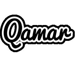 Qamar chess logo