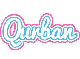Qurban outdoors logo