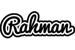 Rahman chess logo