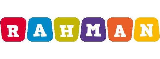 Rahman daycare logo
