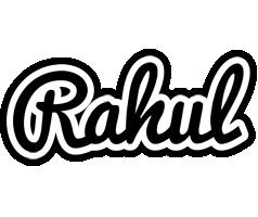 Rahul chess logo