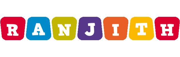 Ranjith kiddo logo