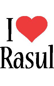 Открытка с именем расул
