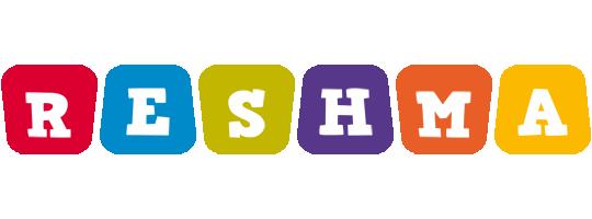 Reshma kiddo logo