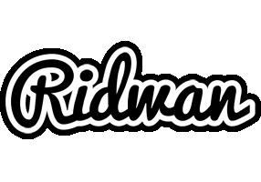 Ridwan chess logo
