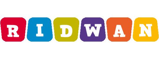 Ridwan daycare logo