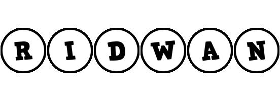 Ridwan handy logo