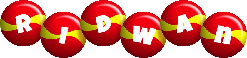 Ridwan spain logo