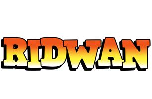 Ridwan sunset logo