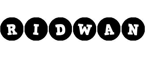 Ridwan tools logo