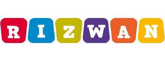 Rizwan daycare logo