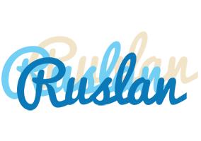 Ruslan breeze logo