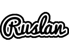Ruslan chess logo